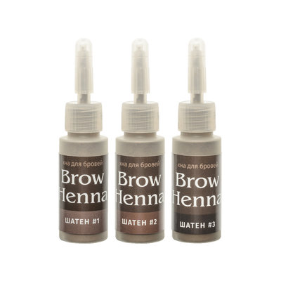 Brow Henna Brunette Set
